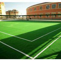 足球场人造草坪水泥混凝土基础和沥青基础施工标准