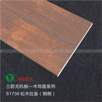 松木拉金板,钢刷木纹,木饰面工厂,拉丝木皮饰面,纷雅供