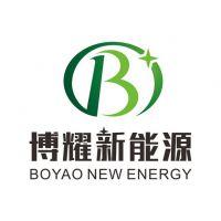 广西博耀新能源科技有限公司