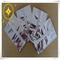 德阳纯铝箔袋批发真空袋食品袋熟食通用空白锡纸包装袋可印刷定制