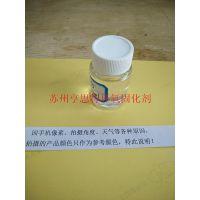 固化剂亨思特固化剂公司什么是固化剂