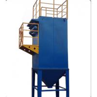 河北铸造厂冲天炉除尘器 翔宇环保公司 全自动化控制