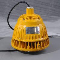 BAD85-S免维护LED50W-60W-70W防爆灯硕宝防爆