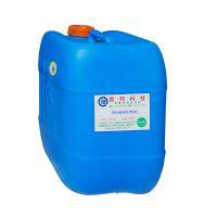 供应镁合金钝化液有磷钝化剂