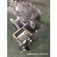 焊接式抽气止回阀 H644H-20