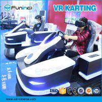 乐享卡丁车幻影星空广东VR展VR轰趴馆设备头号玩家赛车vr文旅项目