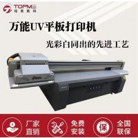 供应瓷砖电视背景墙打印机 uv喷绘平板印花玻璃瓷砖打印机