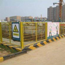 基坑临边护栏网厂家 施工基坑临时防护 洞口防护围栏