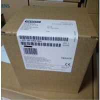 全新原装正品 西门子模块 S7 200SMART 6ES7 288-1SR20-0AA0等