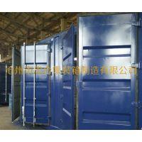 水处理集装箱 ,污水处理集装箱厂家直销