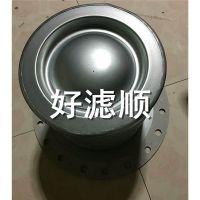 SULLAIR/寿力02250061-138寿力88290003-111油气分离滤芯