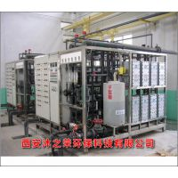 金昌软化水设备详情报价 流量计进料 反渗透与净化水VAM