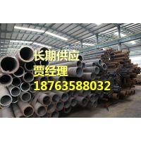 供应16mn无缝钢管,16mn厚壁钢管,q345b无缝管/q345b钢管厂家