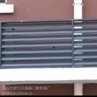 厂家直销防雨百叶窗 百叶窗支架 锌钢百叶窗 款式多样 支持定