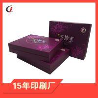 深圳光明新区食品盒包装印刷定制 食品包装盒设计印刷