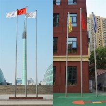 耀恒 定制 304不锈钢锥形国旗杆 12米15米18米户外电动国歌升旗杆