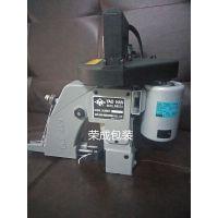进口台湾耀瀚牌N600A型手提电动封包机现货供应