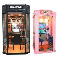 若云RY-P009新款迷你练歌机歌神新款练歌机游戏机点唱机迷你KTV