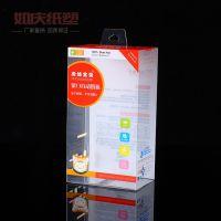 厂家直销 pvc通用包装盒 透明塑料盒 pvc折盒 化妆品盒 加工定做