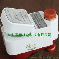 立式智能热水表感应式预付费IC卡立式水表