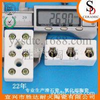 厂家供应 陶瓷接线端子 2孔3孔5孔 20A认证 陶瓷接线座