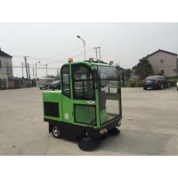 石家庄供应欧洁S180驾驶式扫地机 物业 工厂道路清扫车