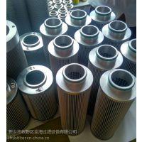 贺德克高压回油滤芯 0090R020BN4HC