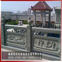 专业订做园林庭院石雕栏杆 寺庙青石护栏 景观建筑防护栏