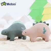 新款Metoo咪兔恐龙公仔家居毛绒玩具高档儿童玩偶可爱动物抓机娃娃