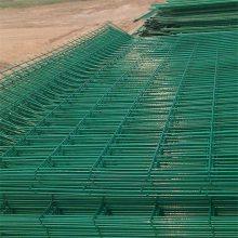 绿色双边丝护栏网 框架焊接网 铁丝围栏网
