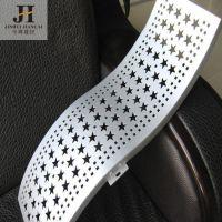 镂空铝合金冲孔 网红装饰场所 广东厂家 今.美斯顿 定制2.0mm铝板材 铝造型铝单板外墙