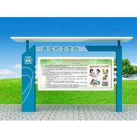 鹿泉市太阳能阅报栏灯箱厂家,广告宣传栏厂家,广告垃圾桶厂家
