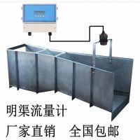 LMC/LMZ超声波明渠流量变送器、巴歇尔槽纺织污水流量计 广州明柏仪器仪表