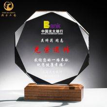 上海教师节纪念牌,老师退休纪念品,赠送老师奖牌,教师荣休纪念品