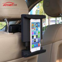 久雅车载手机支架品牌 车载后座平板支架 IPAD 兼容4-12英寸横屏竖屏360°