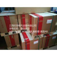ABB PR122/P-LSI 脱扣器 现货配送至全国各地含税含运费