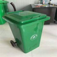 献县鑫建供应240L铁板垃圾桶 垃圾桶 镀锌板垃圾桶 垃圾箱 环卫垃圾桶