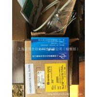 RHI90N-OHAK1R61N-01024 德国倍加福P+F编码器特价全新原装