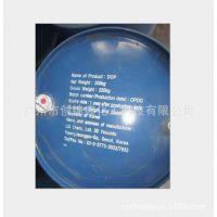 现货供应:齐鲁蓝帆增塑剂DOP邻苯二甲酸二辛脂 优质现货一公斤起售