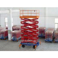 济南固定式升降机/平阴7米8米导轨式升降货梯【泰辉生产厂家】在线咨询联盟