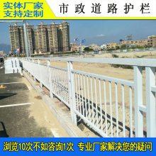 钢质方管马路护栏厂家 广州桥梁道路隔离栏杆 东莞交通防撞护栏