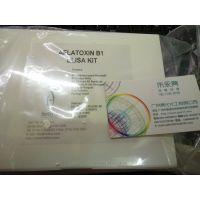 广州亮化化工供应天然辣椒素标准品,cas:404-86-4,规格:20mg,有证书
