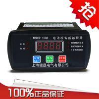 供应WDB-A04-F60/380V电机保护装置 上海能垦电动机保护器