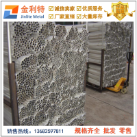 供应6063小铝管 化妆刷用精抽铝管