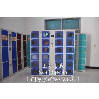 易存电子存包柜高质量高标准