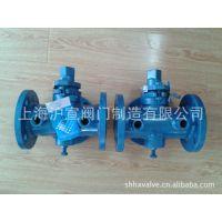 上海沪宣 BX44W三通保温旋塞阀 铸钢旋塞阀