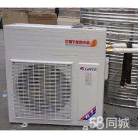 专业中央热水工程 太阳能安装 空气源热泵销售 空气能热水器改造