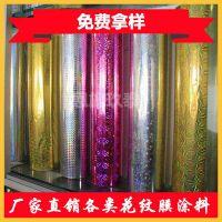 厂家生产PET烫金转印膜 镭射电化铝转印膜皮革烟包包装材料