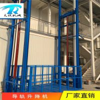 河北大吨位液压货梯/济宁家用小型升降机/天锐家用液压升降机