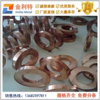 供应高硬度C5210磷铜带 电子弹片磷铜带厂家